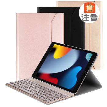 Powerway for iPad 10.2吋(iPad 7/iPad 8)平板專用尊榮型二代分離式鋁合金超薄藍牙鍵盤/皮套