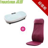 (超值組)TAKASIMA 高島 愛舒服3D揉感椅墊 M-6610+韻動俏俏板 F-3500