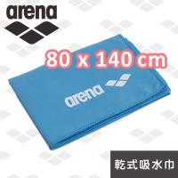 arena 游泳乾式吸水巾 ATOWEL001 輕便柔軟舒適(大)吸水巾 專業速乾運動擦汗浴巾
