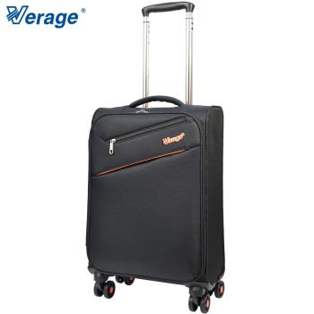 Verage ~維麗杰 19吋四代/24吋/28吋三代極致超輕量行李箱(多色可選)