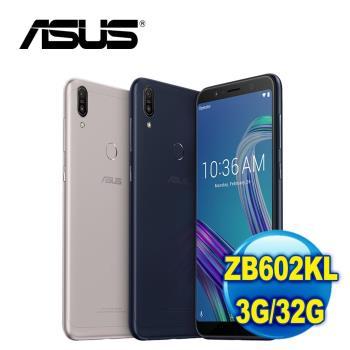(2019版) ASUS 華碩 ZenFone Max Pro ZB602KL 智慧手機 (3G/32G)
