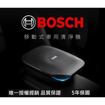 德國BOSCH博世 移動式空氣淨化器/清淨機