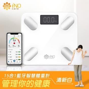 iNO 15合1健康管理藍牙智慧體重計-清新白 CD850