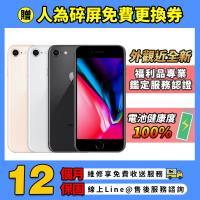 【福利品】Apple iPhone 8 256GB 智慧型手機 電池健康度100% 外觀99成新 (贈無線充電盤+行動電源)