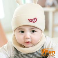 iSFun 萌萌蝸牛 造型耳朵兒童保暖毛線帽+脖圍 米