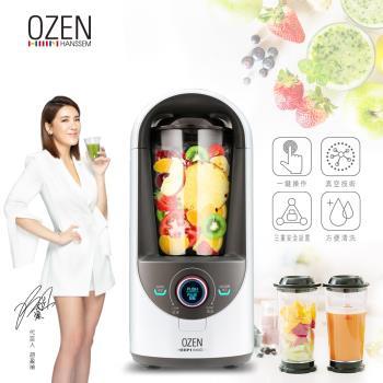 小禎推薦【OZEN】真空抗氧破壁調理機晶鑽白(HAF-HB350CP)