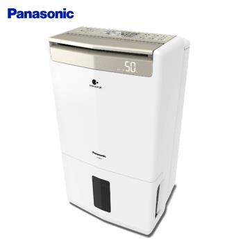 ★贈LED體重計SP-2002★Panasonic國際牌 一級能效16L nanoe微電腦除濕機 F-Y32GX