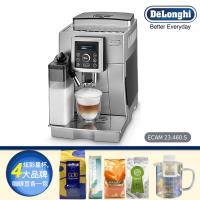 義大利Delonghi迪朗奇 典華型 ECAM 23.460.S 全自動咖啡機(加碼送智能追蹤監視攝影機等10大好禮)