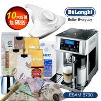 義大利Delonghi迪朗奇 尊爵型 ESAM 6700 全自動咖啡機(加碼送塵螨吸塵器等10大好禮)