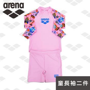 限量 秋冬新款 arena 兒童泳衣 FW9702J 兒童泳裝 女童 長袖短褲二件式泳衣 保暖防曬舒適