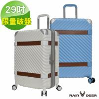 RAIN DEER 維納斯29吋PC+ABS亮面行李箱-顏色任選