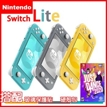 【Nintendo 任天堂】Switch Lite輕量版主機+Just Dance 舞力全開 2020《贈:玻璃保護貼+攜帶包》