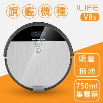 ILIFE V8s 頂級拖地/掃地機器人(台灣唯一總代理出貨)
