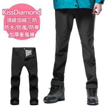 KISSDIAMOND 頂級加絨三防加厚衝鋒褲/男款黑色(S-2XL)