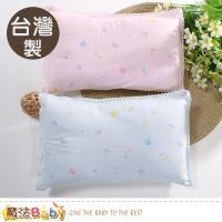 魔法Baby 嬰兒枕頭 台灣製純棉凹枕~g2575