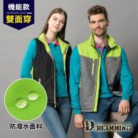 【Dreamming】輕鋪棉雙面穿防潑水立領背心外套-綠灰/黑