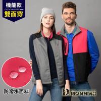 【Dreamming】輕鋪棉雙面穿防潑水立領背心外套-紅黑/麻灰