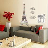 【半島良品】DIY無痕創意牆貼/壁貼-巴黎鐵塔凱旋門 AY1930大