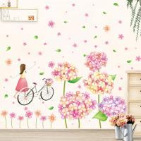 【半島良品】DIY無痕創意牆貼/壁貼-繽紛花卉 XL8215大