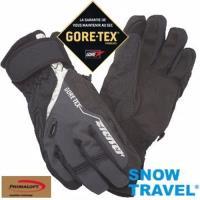 【SNOW TRAVEL】AR-62灰色/德國頂級GORE-TEX+PRIMALOFT防水防寒專業手套