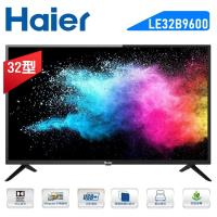 Haier 海爾 32吋LED液晶電視LE32B9600/32B9600  含運+送Ardi無線追蹤警報器
