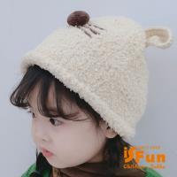 iSFun俏皮土撥鼠 兒童保暖毛絨護耳帽 米