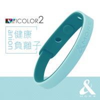 &MORE愛迪莫鈦鍺 ICOLOR 2 負離子手環/腳環-天藍