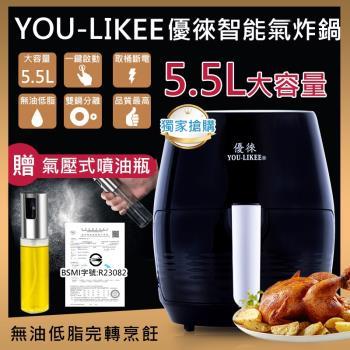 優徠 5.5L超大容量健康氣炸鍋PC900D+氣壓式噴油瓶