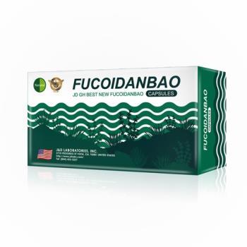 美國Natural D 98%高濃度褐藻醣膠健康組-獨
