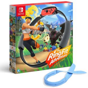 [贈超激涼]Nintendo Switch 健身環大冒險+專屬控制器Ring-Con(預購)
