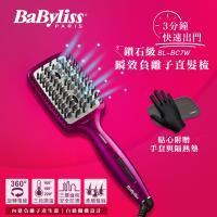 Babyliss 鑽石級瞬效負離子直髮梳 BL-BC7TW