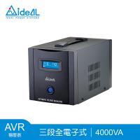 【愛迪歐IDEAL】AVR 數位化 PS Pro-4000L 穩壓器