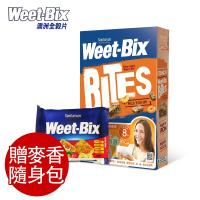 【Weet-Bix】澳洲全穀片-MINI杏桃口味 (500g/盒) 送麥香隨身包1包