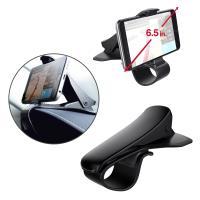 AISURE 汽車儀錶板手機支架 手機夾 GPS導航 車用懶人夾 (6.5吋適用)