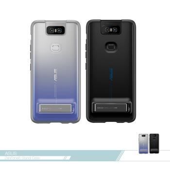 ASUS華碩 原廠ZenFone 6 (ZS630KL) 立架式保護殼【台灣公司貨】防護硬殼背蓋