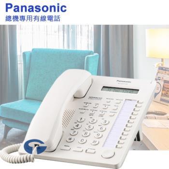Panasonic 松下國際牌總機專用有線電話 KX-AT7730 (經典白/同KX-T7730)
