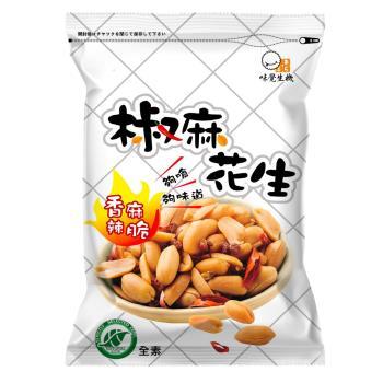 【黃粒紅食品】椒麻花生家庭號3包(180g/包)