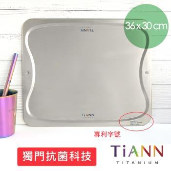 【TiANN 鈦安純鈦餐具】專利萬用鈦砧板/砧盤/抗菌砧盤/沾板 1入