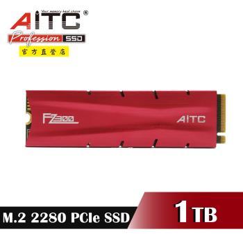 【AITC】FZ300 SSD 1TB M.2 2280 PCIe NVMe 固態硬碟+散熱片