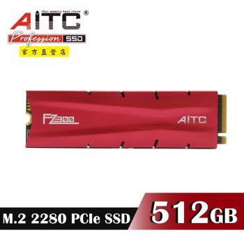 【AITC】FZ300 SSD 512GB M.2 2280 PCIe NVMe 固態硬碟+散熱片