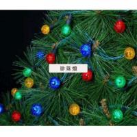 聖誕燈裝飾燈LED50燈珍珠燈造型燈(彩色光)(插電式/附控制器跳機)