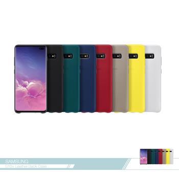 Samsung三星 原廠Galaxy S10+ G975專用 皮革背蓋【公司貨】小牛皮