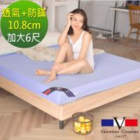 Valentino Coupeau 透氣+防蹣10.8cm記憶床-加大6尺