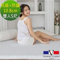 Valentino Coupeau 銀離子抗菌+防蹣10.8cm記憶床-雙人5尺