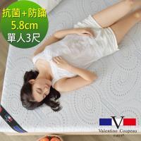 Valentino Coupeau 銀離子抗菌+防蹣5.8cm記憶床-單人3尺
