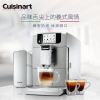 美國Cuisinart美膳雅 全自動義式濃縮咖啡機 EM-1000TW