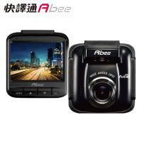 Abee快譯通GPS高畫質行車紀錄器+16G記憶卡 V57G