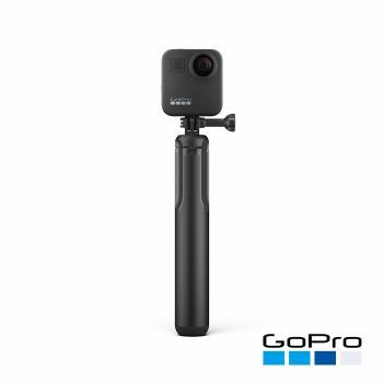 【GoPro】MAX握把+腳架ASBHM-002(公司貨)