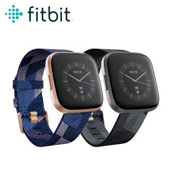 Fitbit Versa 2 健康運動智慧手錶 特別版