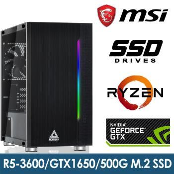 微星B450平台【原原小子】(R5-3600/GTX1650-4G/500G M.2 SSD/D4 8G/550W銅牌) 電競桌上型電腦
